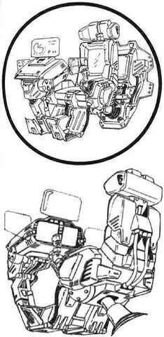 File:F71-cockpit.jpg