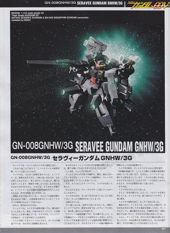 File:GN-008GNHW3G Seravee Gundam 00V.jpg