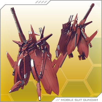 File:JAGD Arche Gundam.png