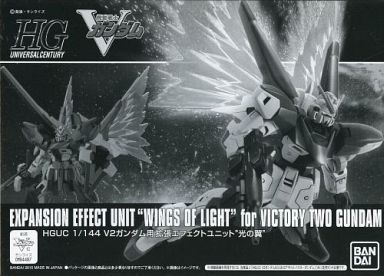File:HGUC Victory Two Gundam Wings of Light Set.jpg
