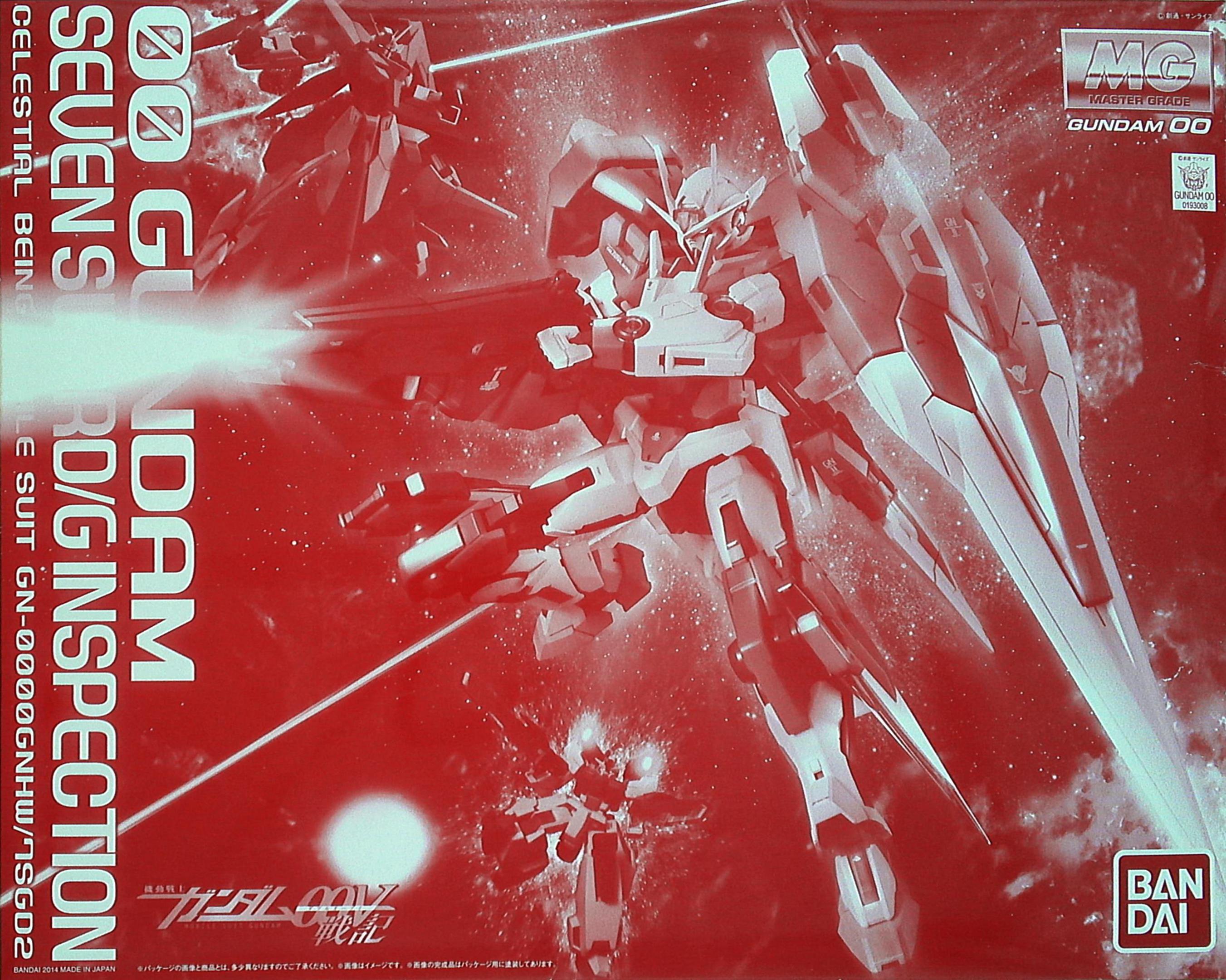 File:MG 00 Gundam Seven SwordG -Inspection-.jpg