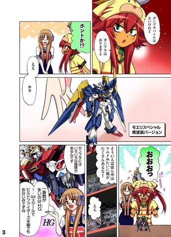 File:Moeri Special.jpg