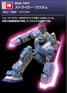 GM Striker Custom