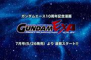 Gundamexa1
