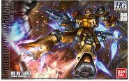 HGGT-Zaku I-Anime