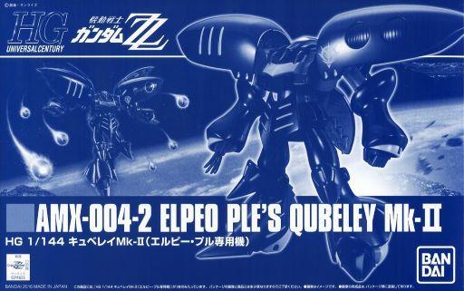 File:HGUC Elpeo Ple's Qubeley Mk-II.jpg