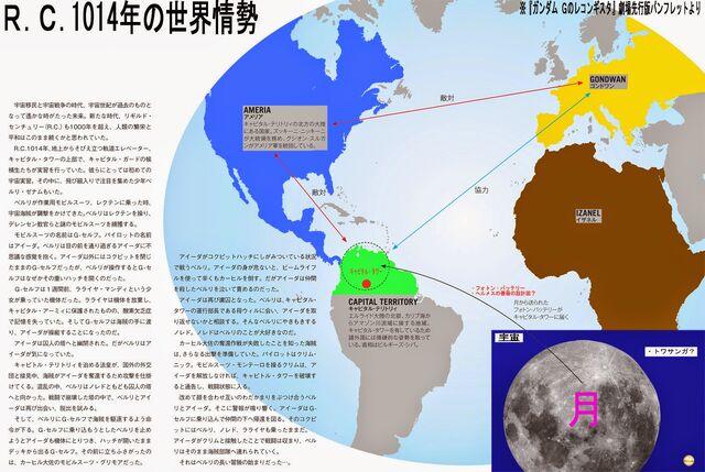 File:Regild Century Map.jpg
