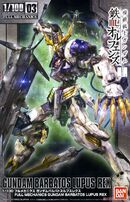 1-100 GundamBarbatosLupusRex-2