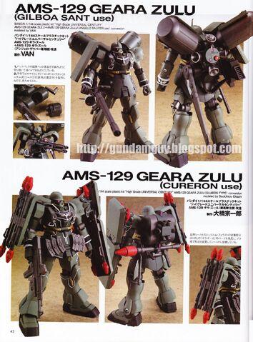 File:GearaZuluHG1.jpg