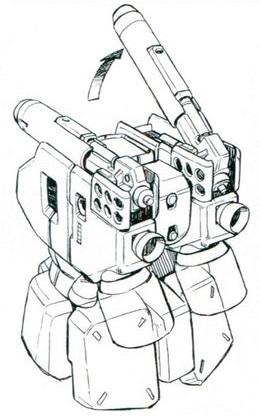 File:Gmcannon2-shoulders.jpg