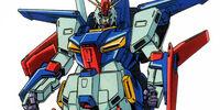 MSZ-010 ΖΖ Gundam