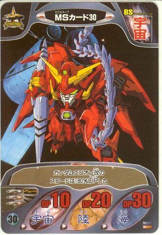 File:Gundam Combat 17.jpeg