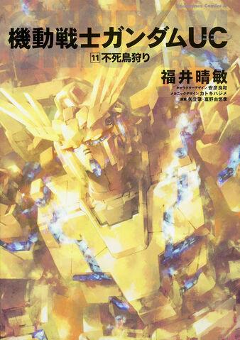 File:Gundam UC Cover 11.jpg