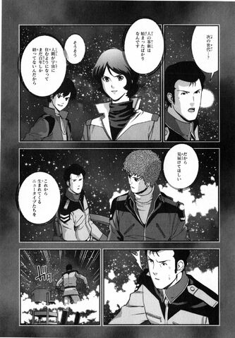 File:Gundam UC The Man Who Could Not Ride the Rainbow scan 5.jpg