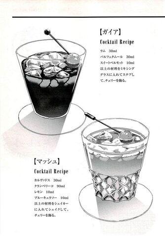 File:Lindsay's Cocktail Recipe 05.jpg