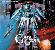 0203 Gaia Gear radio drama CD