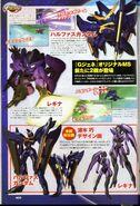 54974554201103051021513645498281819 000 - Halphas - Valvados - Gundam