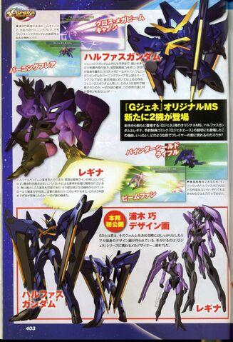 File:54974554201103051021513645498281819 000 - Halphas - Valvados - Gundam.jpg