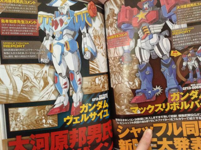 File:Gundam MaxRevolver and Gundam Versailles.jpg