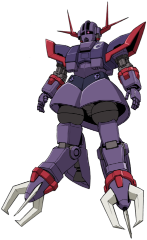 File:Hell Zeong Galaxy Front.png