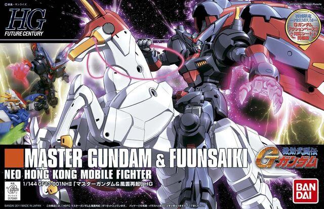 File:Hgfc master gundam boxart.jpg