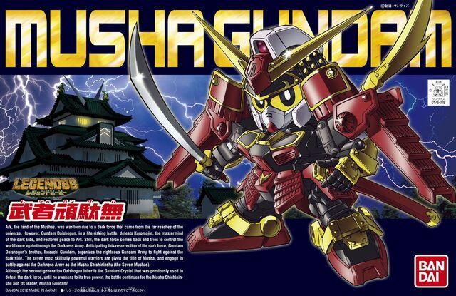 File:BBSenshi-MushaGundam.jpg