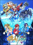 GBF Try poster
