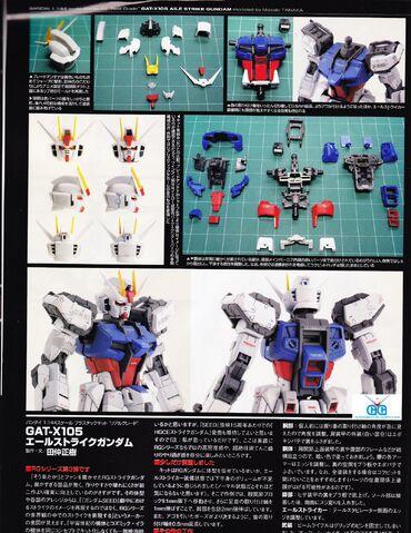 File:Aile Strike Gundam 4.jpg