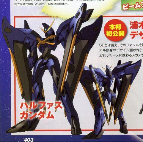 File:GGH-001 - Halphas Gundam.jpg