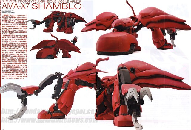 File:Shamblo 1.jpg