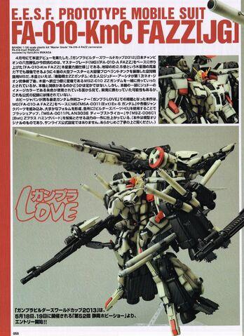 File:FA-010-KmC FAZZ(JG).jpg