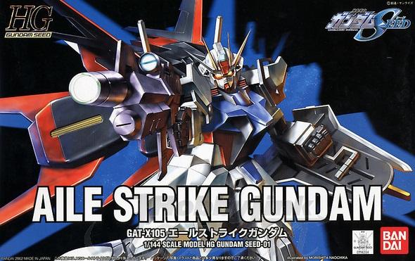 File:Hg strike 1.jpg