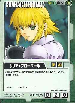 File:Lilia-msg-card2.jpg