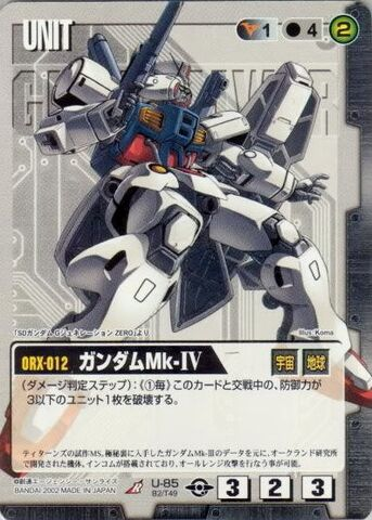 File:ORX012 GundamMkIV - Gundam War Card.jpg