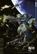 Re-GZ Gundam Perfect File
