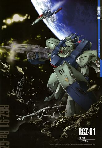File:Re-GZ Gundam Perfect File.jpg