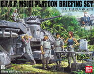 Uchg-08-platoon