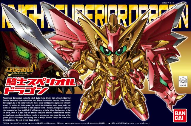 File:BB Senshi Knight Superior Dragon.jpg