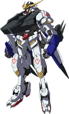File:Barbatos 5th Form Front Color.png