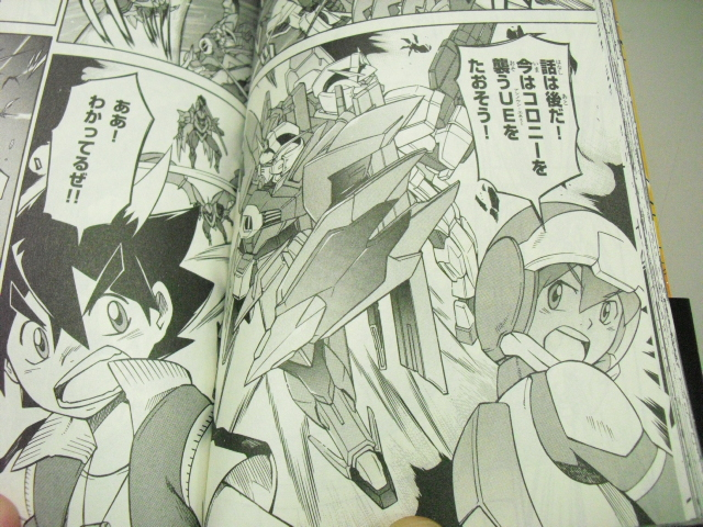 File:Flit and Daiki29.JPG