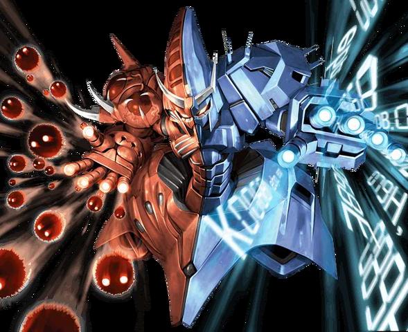 File:Gundam vyrus.png