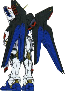 File:Strike-freedom-rear.png