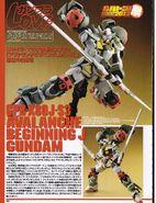 GBP-X80J-S3 Avalanche Beginning J Gundam