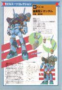 RX-94