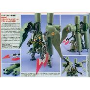 Gundam-hguc-1144-nz-666-kshatriya-repaired