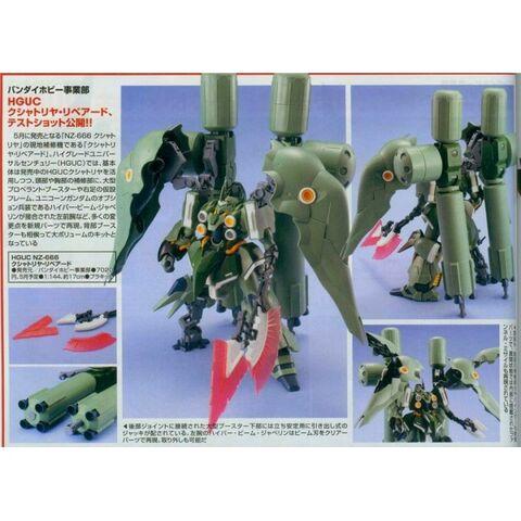 File:Gundam-hguc-1144-nz-666-kshatriya-repaired.jpg
