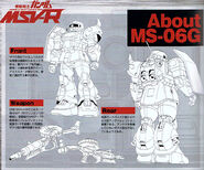 MSV-R MS-06G Zaku II Improved Ground Combat Type - Technical Data and Design