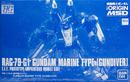 HGGTO RAG-79-G1 GUNDAM MARINE TYPE [GUNDIVER]
