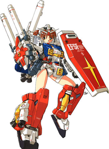 File:PF-78-1 Perfect Gundam MS Girl.jpg