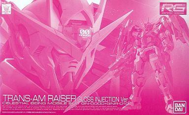 File:RG 00 Raiser Trans-Am Gloss Injection Ver..jpg